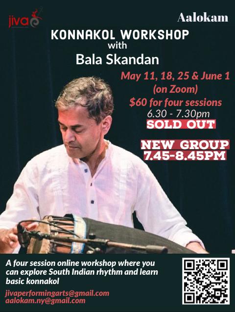Konnakol Workshop with Bala Skandan